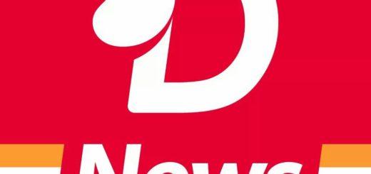 NewsDog App Review